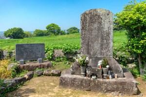 板倉重昌の碑