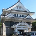 五島観光歴史資料館