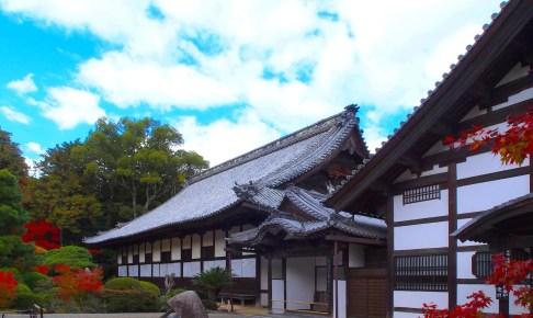 井山宝福寺