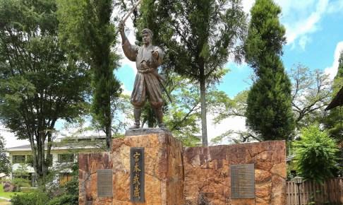青年期宮本武蔵像