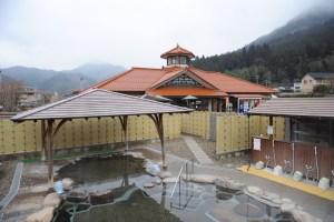 下湯原温泉ひまわり館