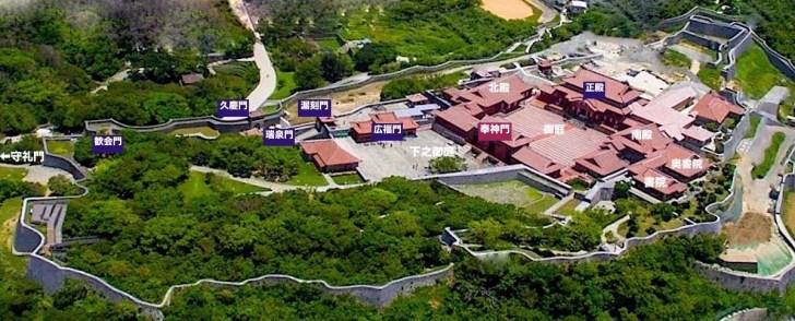 首里城空撮 Photo Map