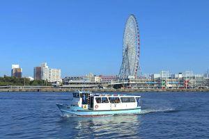 天保山渡船場(桜島側桟橋)