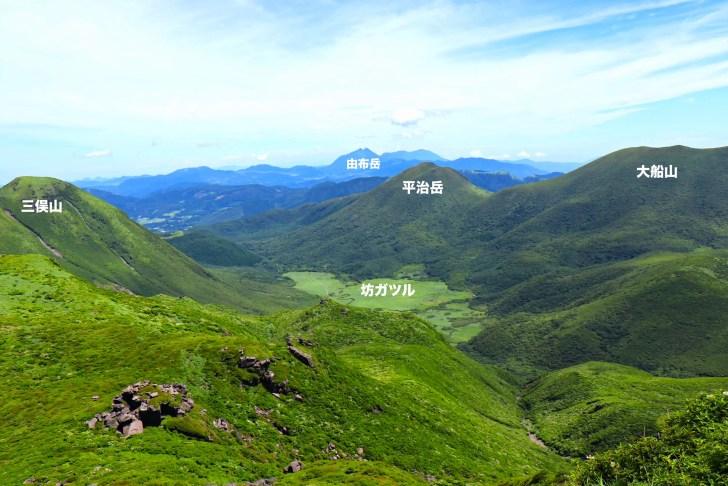 中岳(くじゅう連山)