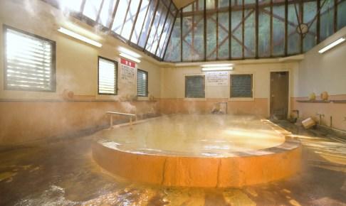 筌の口温泉 筌の口共同浴場