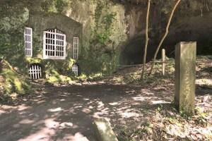 切支丹洞窟礼拝堂跡