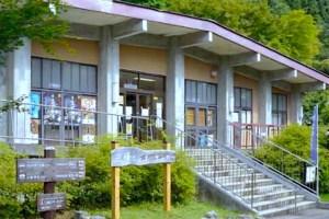 三峰ビジターセンター