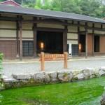 醒井宿資料館・醒井宿問屋場(旧川口家住宅)