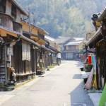大田市大森銀山伝統的建造物群保存地区