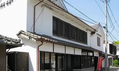 佐賀市歴史民俗館・旧久富家