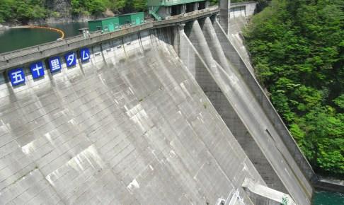 五十里ダム(五十里湖)