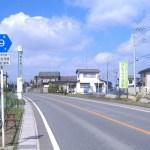 栃木県道・群馬県道・埼玉県道・茨城県道9号(佐野古河線)