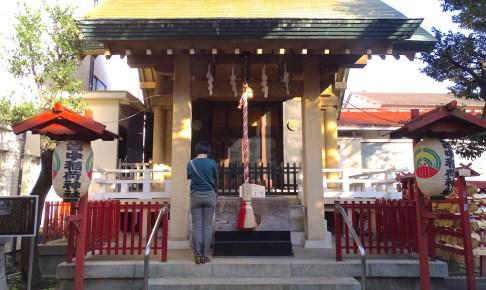皆中稲荷神社