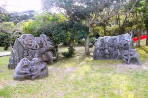 新島スポーツ広場・石の動物園