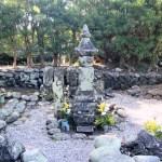 宇喜多秀家の墓