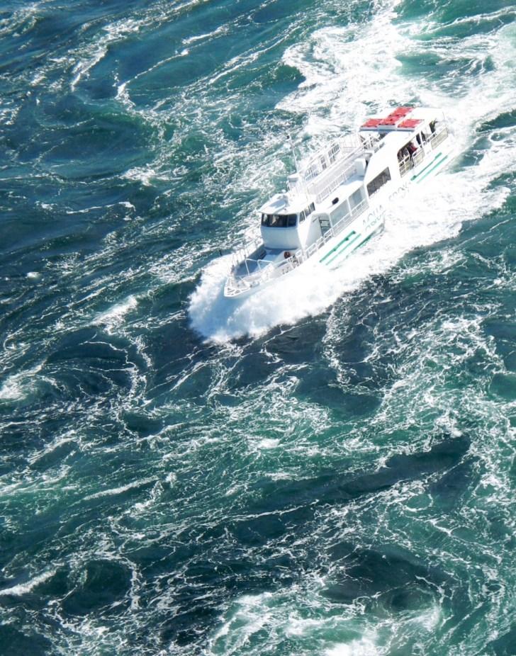 水中観潮船「アクアエディ」