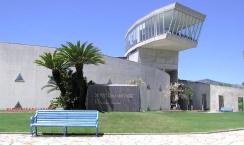 氷見市海浜植物園