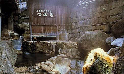 湯の峰温泉「つぼ湯」