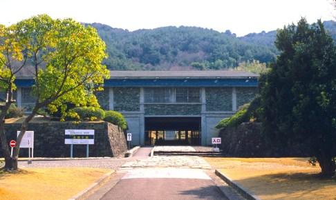 紀伊風土記の丘資料館