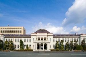 山口県政資料館
