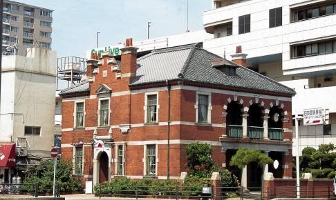 旧下関英国領事館