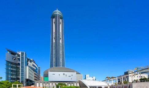 海峡ゆめタワー(海峡メッセ下関)