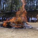 中正寺火渡り護摩
