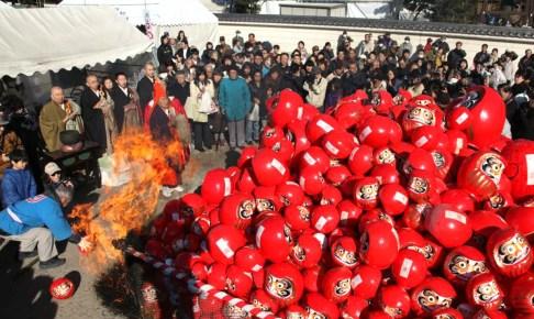 大興寺『開運大日福だるま大祭』