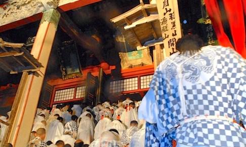 出羽三山神社八朔祭