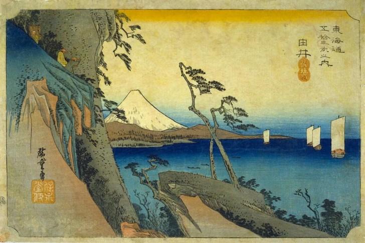 富士見三峠