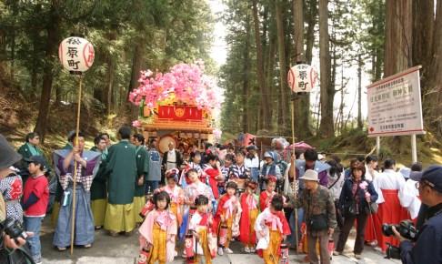 日光二荒山神社『弥生祭』