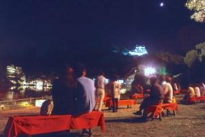 玄宮園『観月の夕べ』