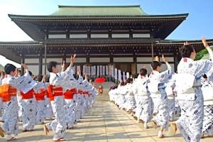成田山平和大塔まつり奉納総踊り