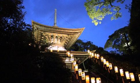 石山寺『千日会』
