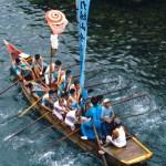 河内祭の御舟行事