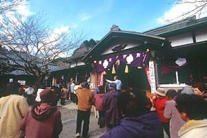 高倉山真野寺『大黒天福祭り』