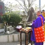 那古寺『花祭り』