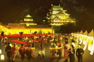 名古屋城夜会