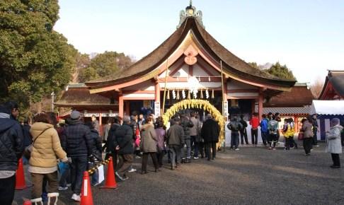 津島神社『和魂社例祭』