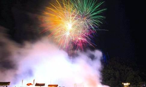 錦川水の祭典