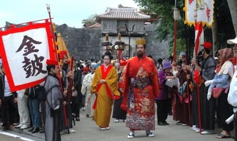 琉球王朝祭り首里(首里城祭)