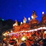 館山地区祭礼