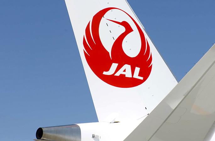 JAL修行海外発券・JGCを目指す私の修行ルート