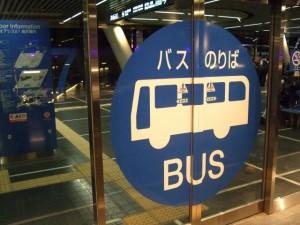 bus20150218