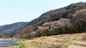 kasagiyama