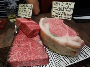 大阪市 焼肉 又三郎