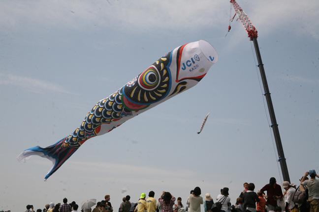 加須市民平和祭