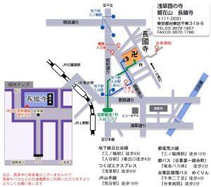 長國寺本堂地図