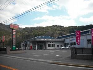 株式会社高浜蒲鉾