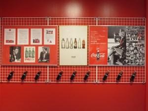四国コカ・コーラボトリング 小松第二工場